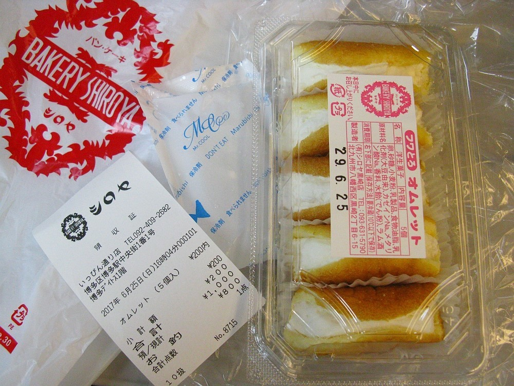 2017_06_25博多:シロヤ いっぴん通り店09