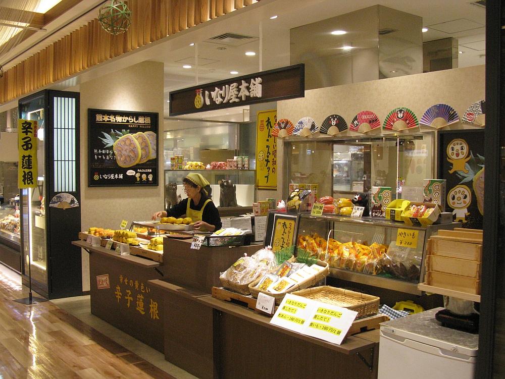 2017_06_25博多:いなり屋本舗 博多駅店01