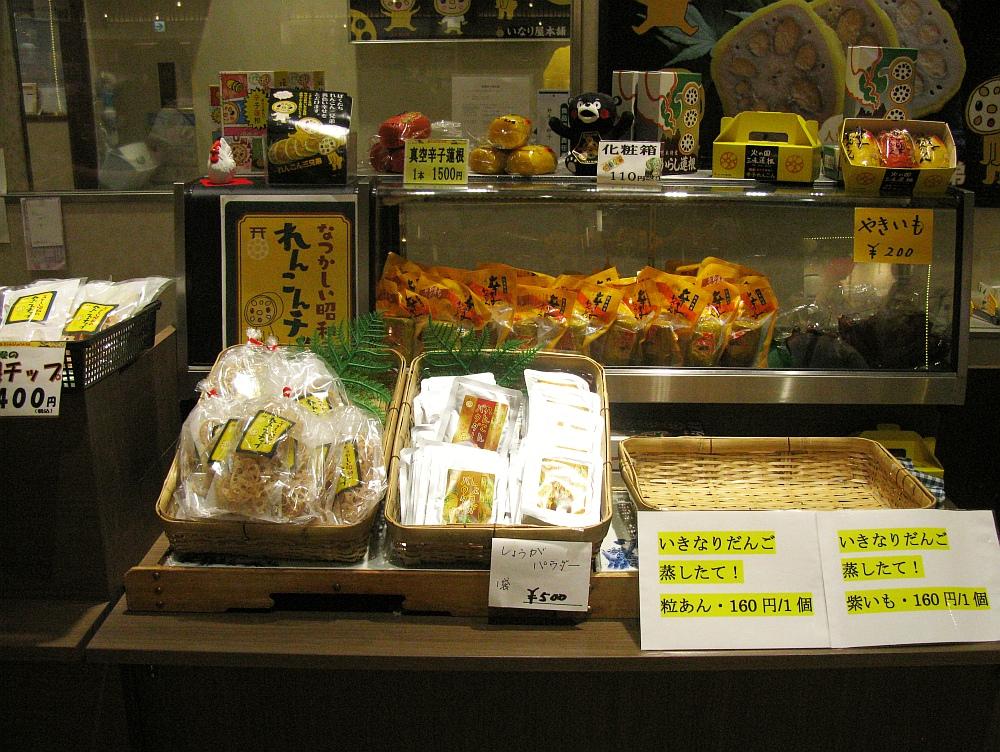 2017_06_25博多:いなり屋本舗 博多駅店06