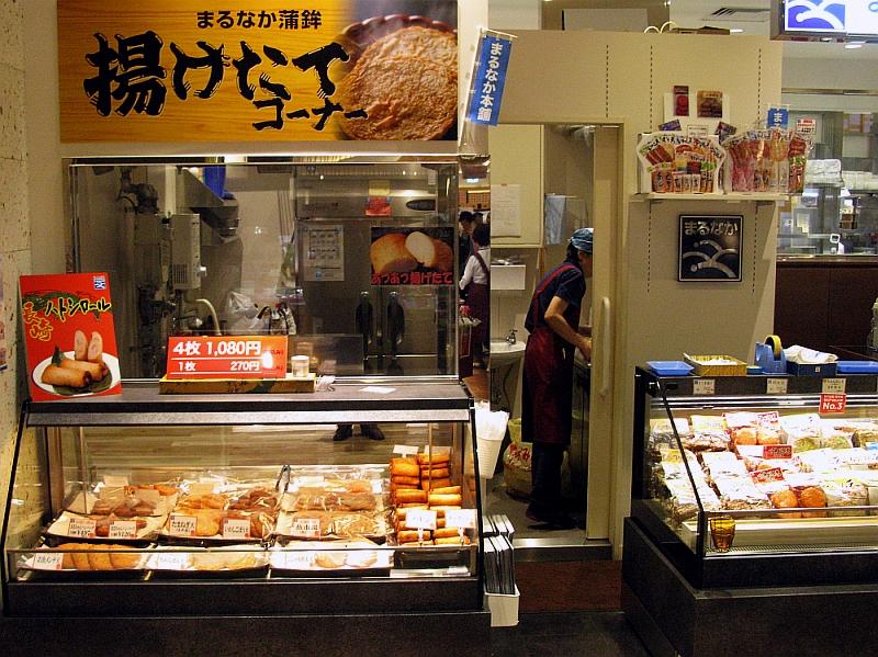 2017_06_25博多:長崎の味 まるなか本舗 博多店07b