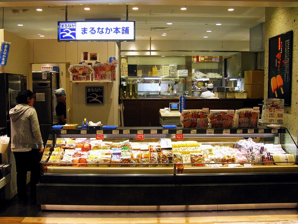 2017_06_25博多:長崎の味 まるなか本舗 博多店01