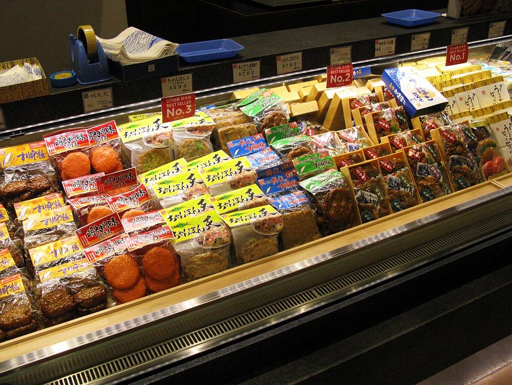 2017_06_25博多:長崎の味 まるなか本舗 博多店04
