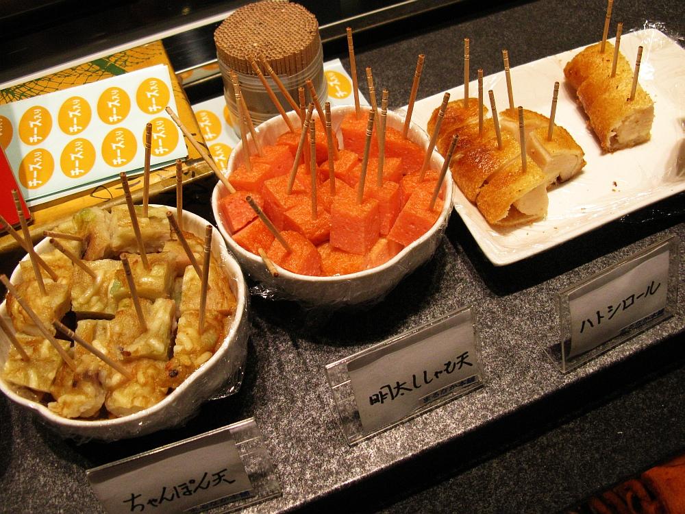 2017_06_25博多:長崎の味 まるなか本舗 博多店10