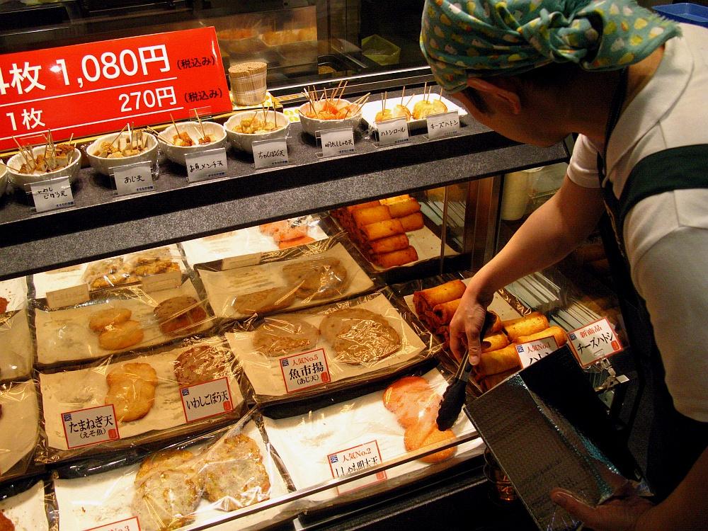 2017_06_25博多:長崎の味 まるなか本舗 博多店11