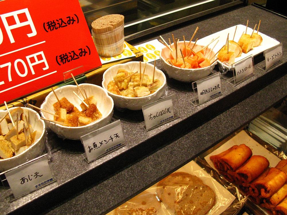 2017_06_25博多:長崎の味 まるなか本舗 博多店09