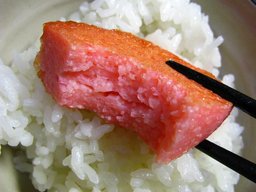 2017_06_25博多:長崎の味 まるなか本舗 博多店34