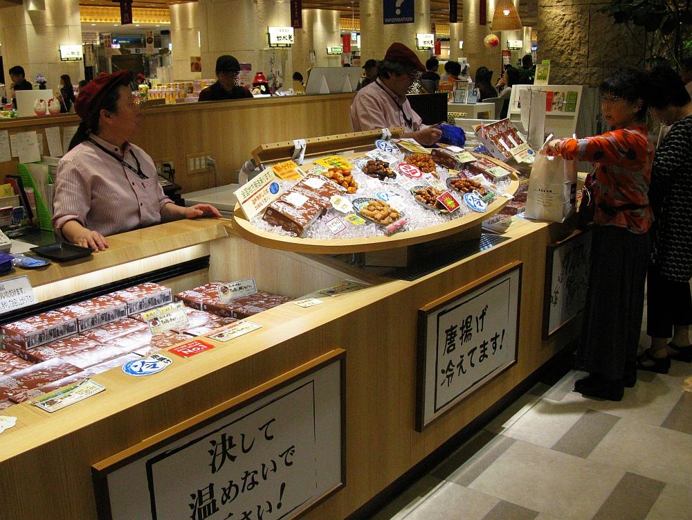 2017_06_25博多:努努鶏 博多マイング店03