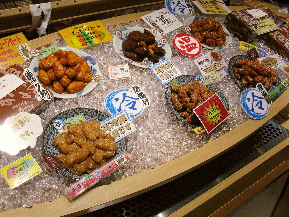 2017_06_25博多:努努鶏 博多マイング店06