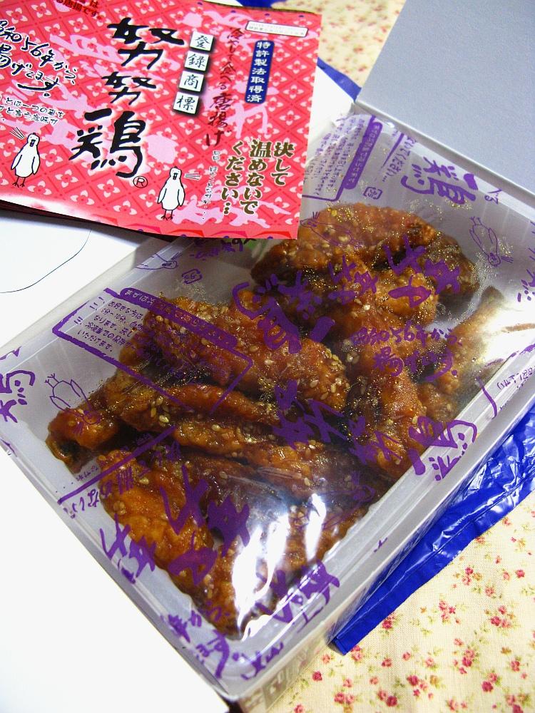2017_06_25博多:努努鶏 博多マイング店13