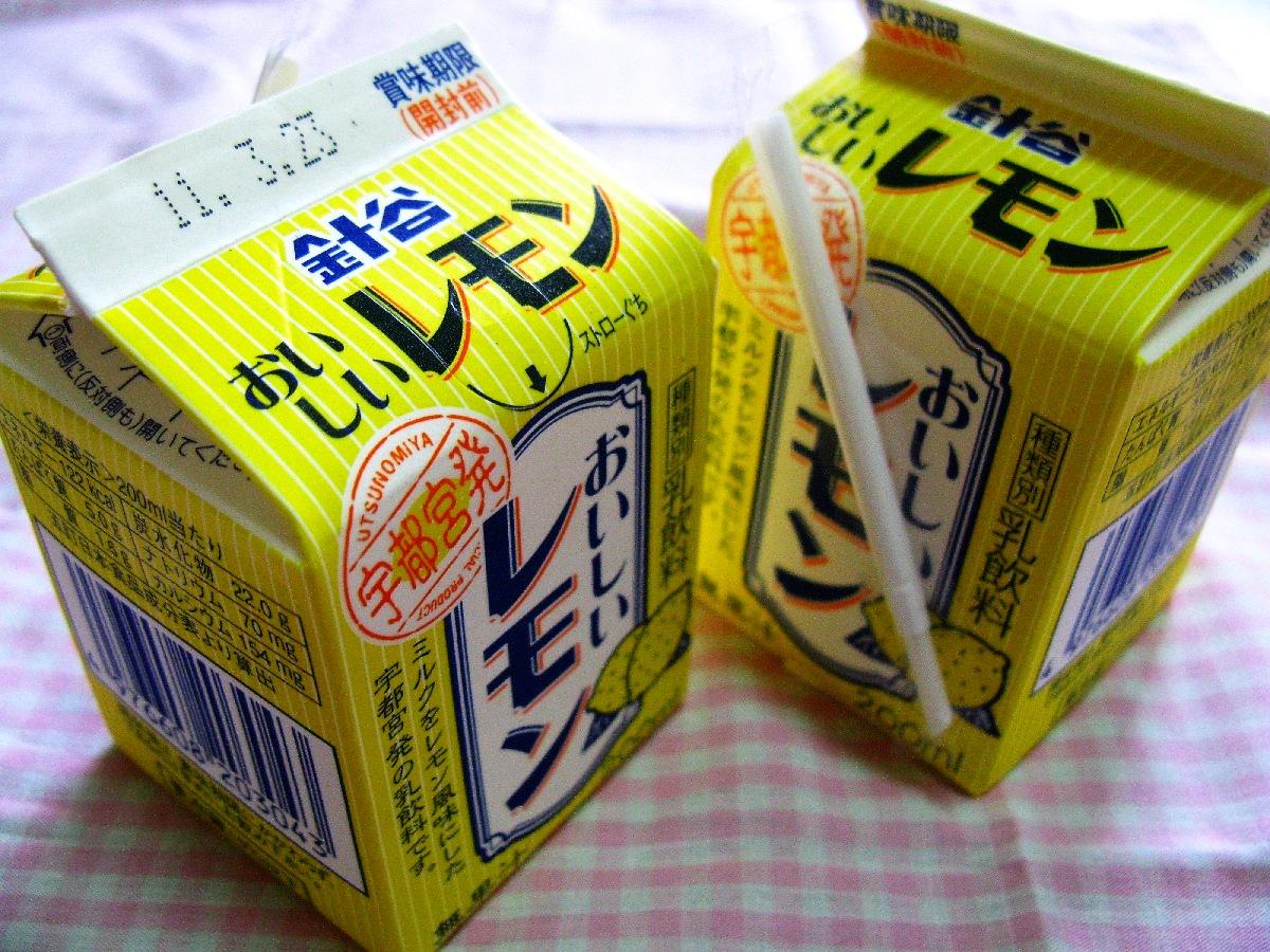 2011_03_15 針谷乳業 おいしいレモン02