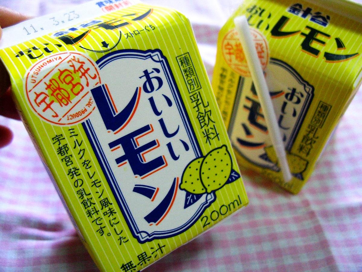 2011_03_15 針谷乳業 おいしいレモン04