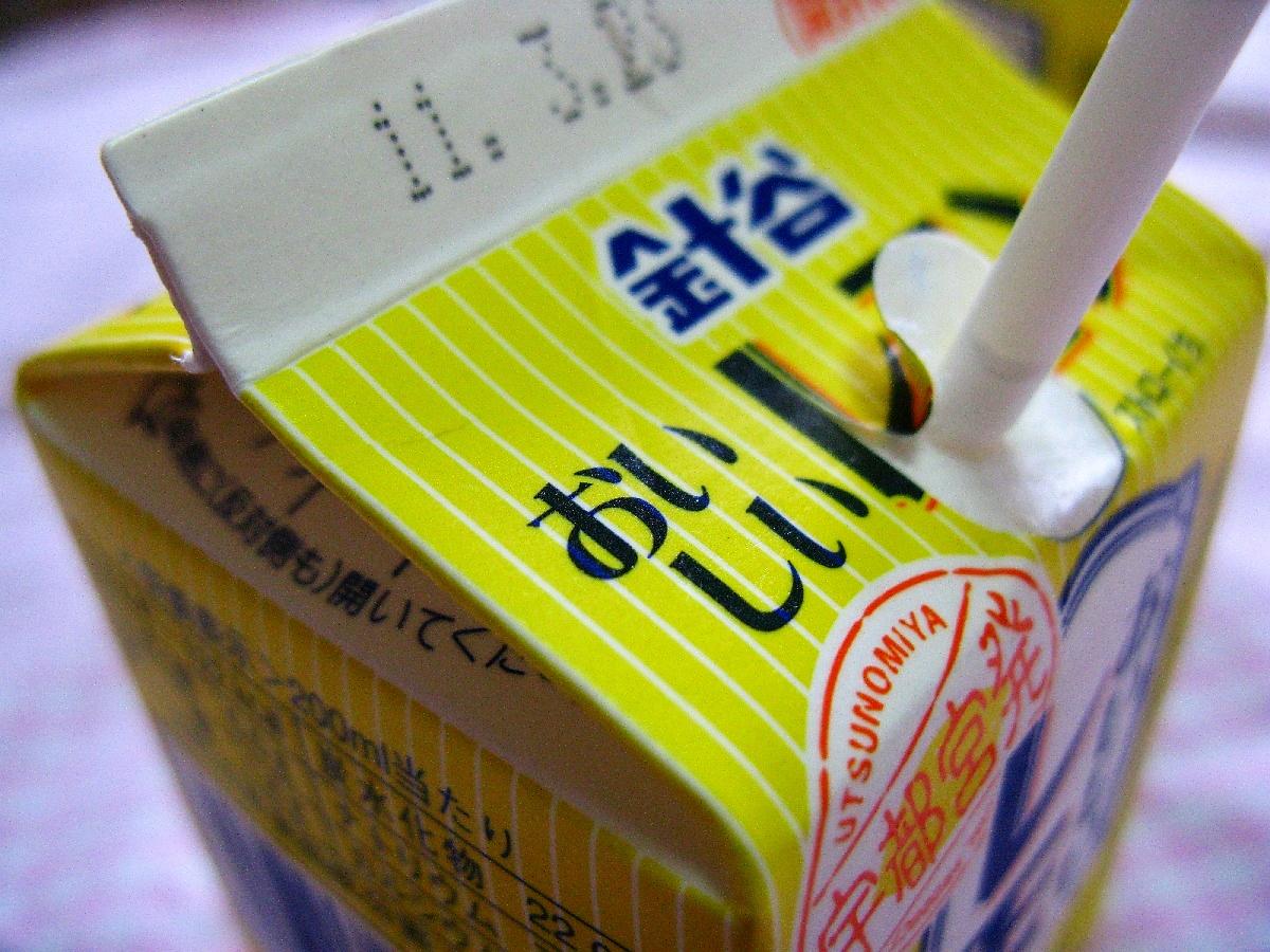2011_03_15 針谷乳業 おいしいレモン07
