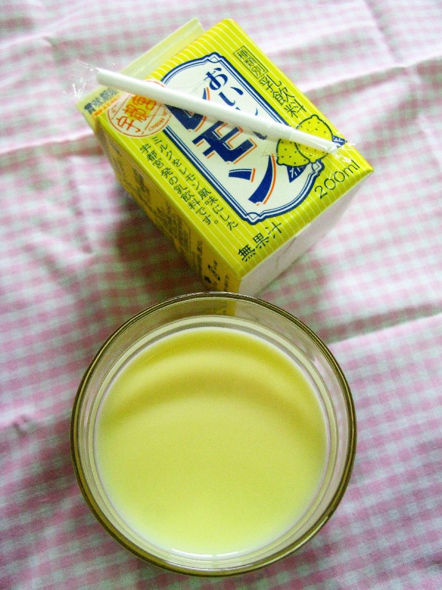 2011_03_15 針谷乳業 おいしいレモン11