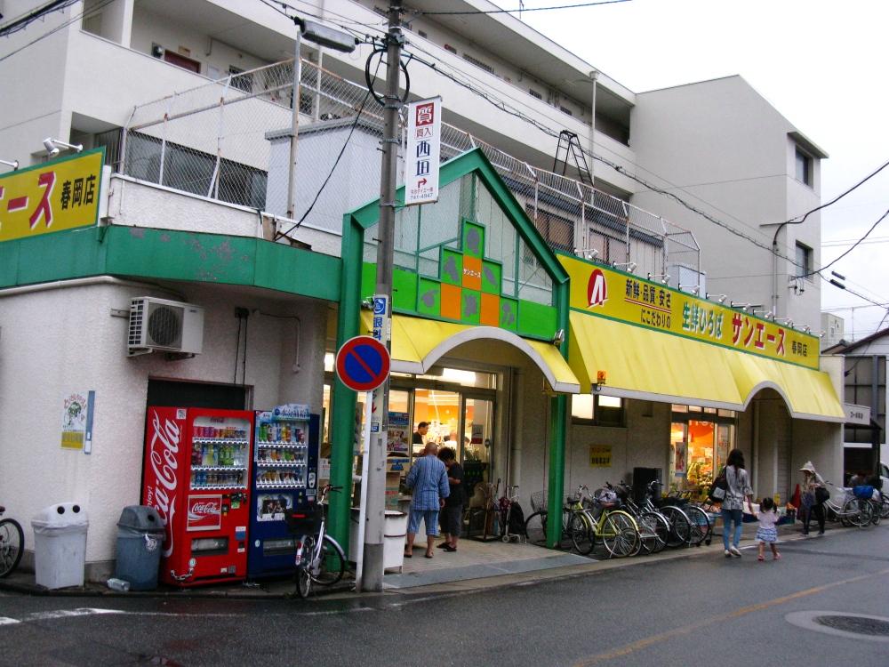 2011_08_20 サンエース春岡店01