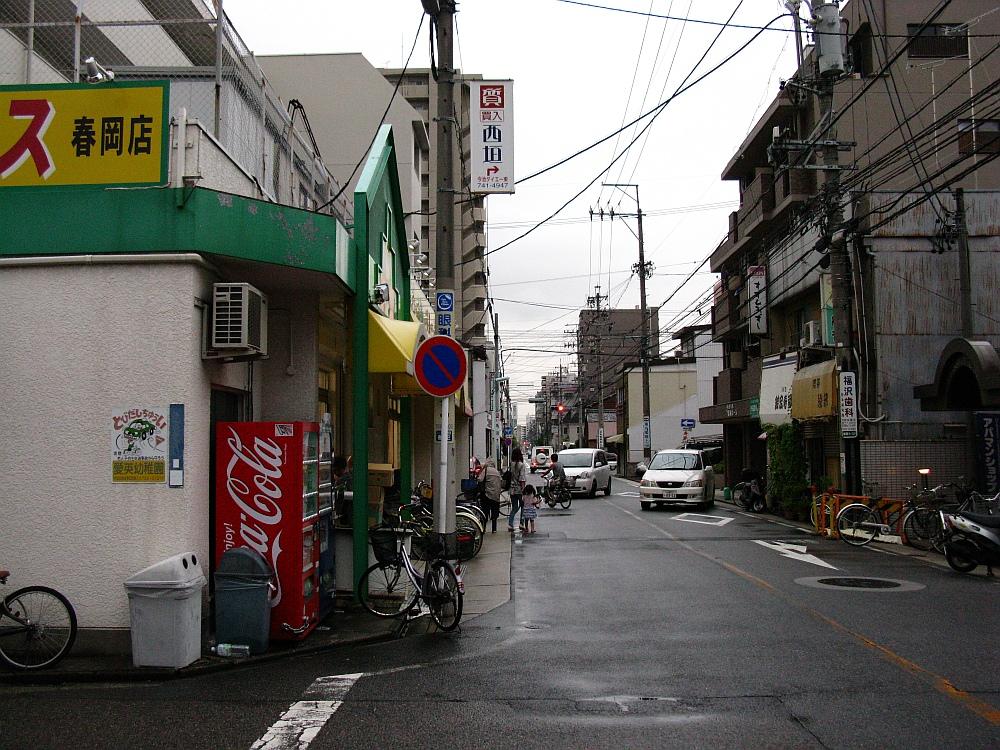 2011_08_20 サンエース春岡店02