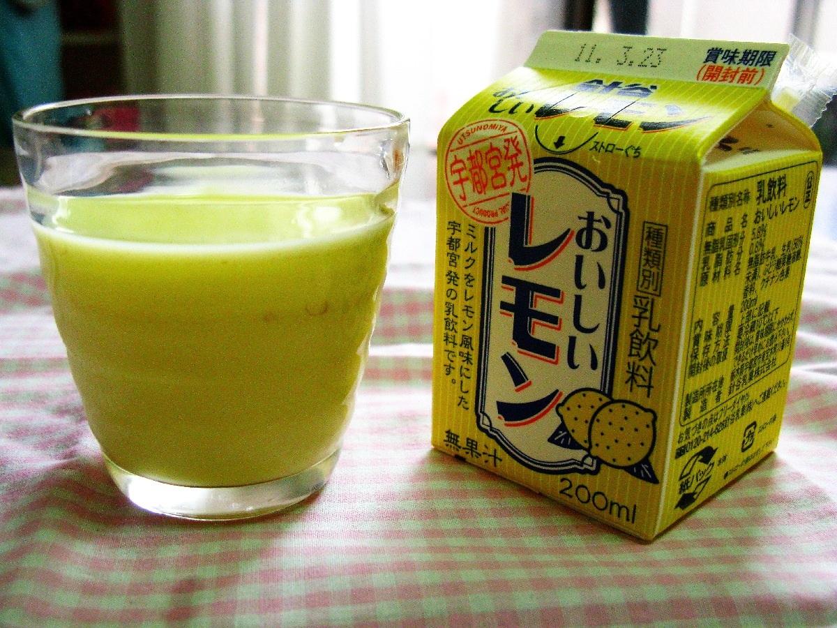 2011_03_15 針谷乳業 おいしいレモン10