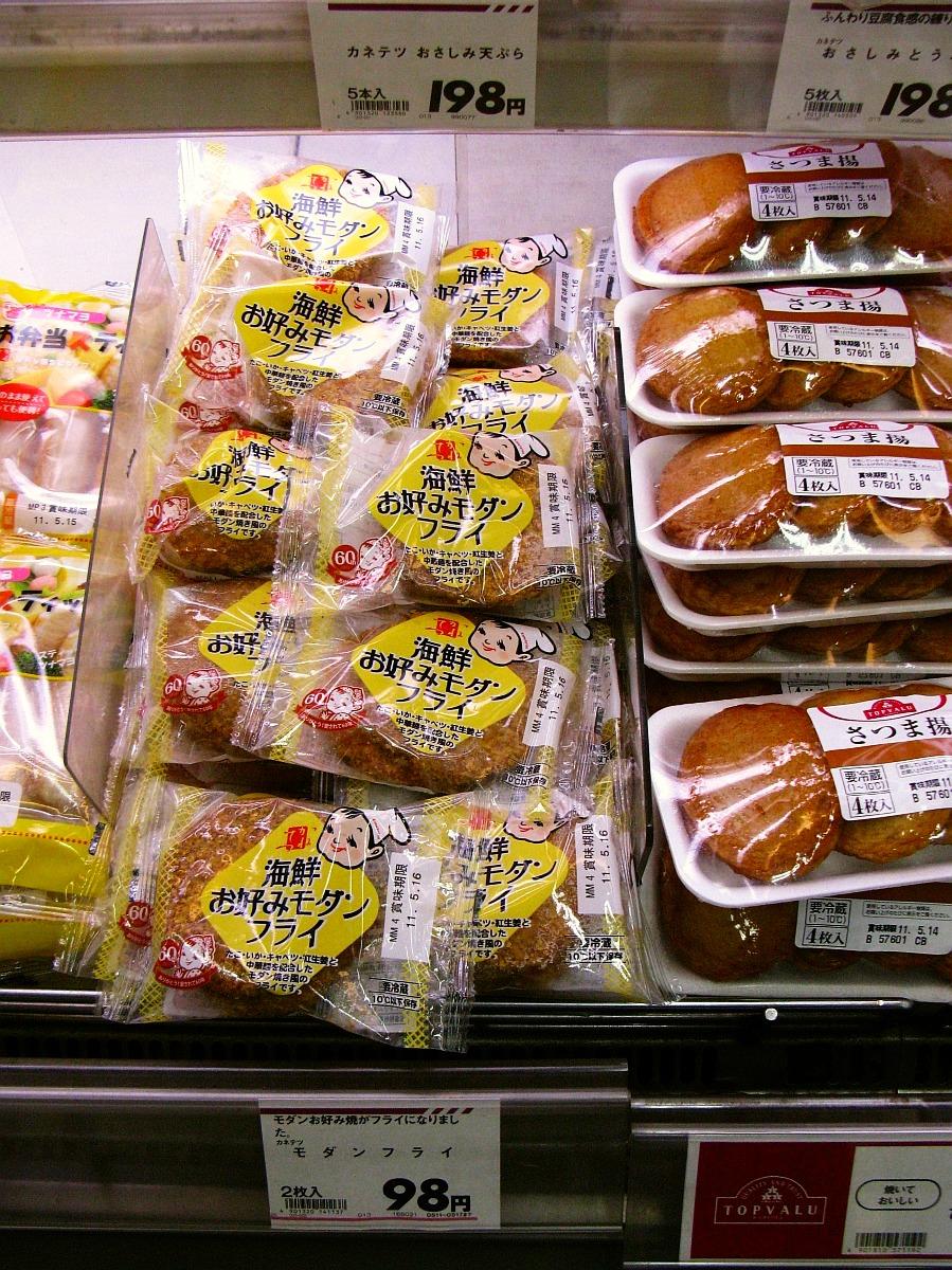 2011_05_11 カネテツデリカフーズ 海鮮お好みモダンフライ(魚肉)01
