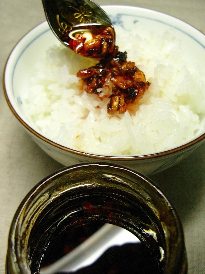 2010_10_17 桃屋 辛そうで辛くない少し辛いラー油09