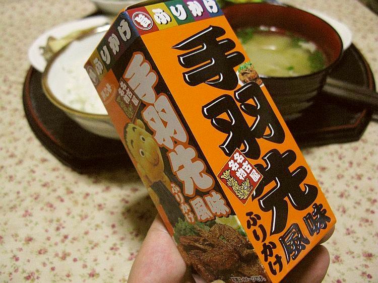 2008_08_08 浜乙女 名古屋名物 手羽先風味ふりかけ01