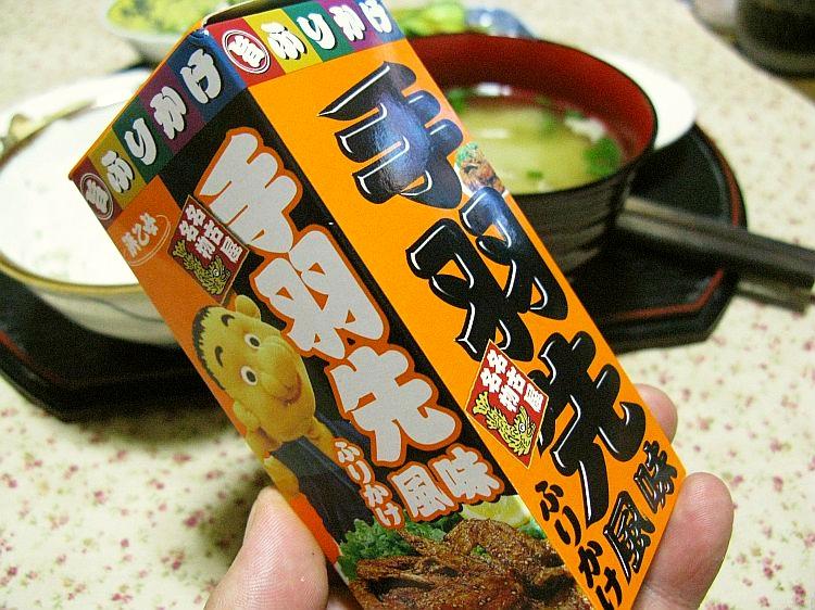 2008_08_08 浜乙女 名古屋名物 手羽先風味ふりかけ02
