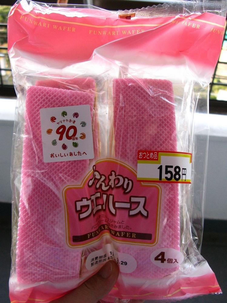 2012_03_29 敷島製パン ふんわりウエハース01