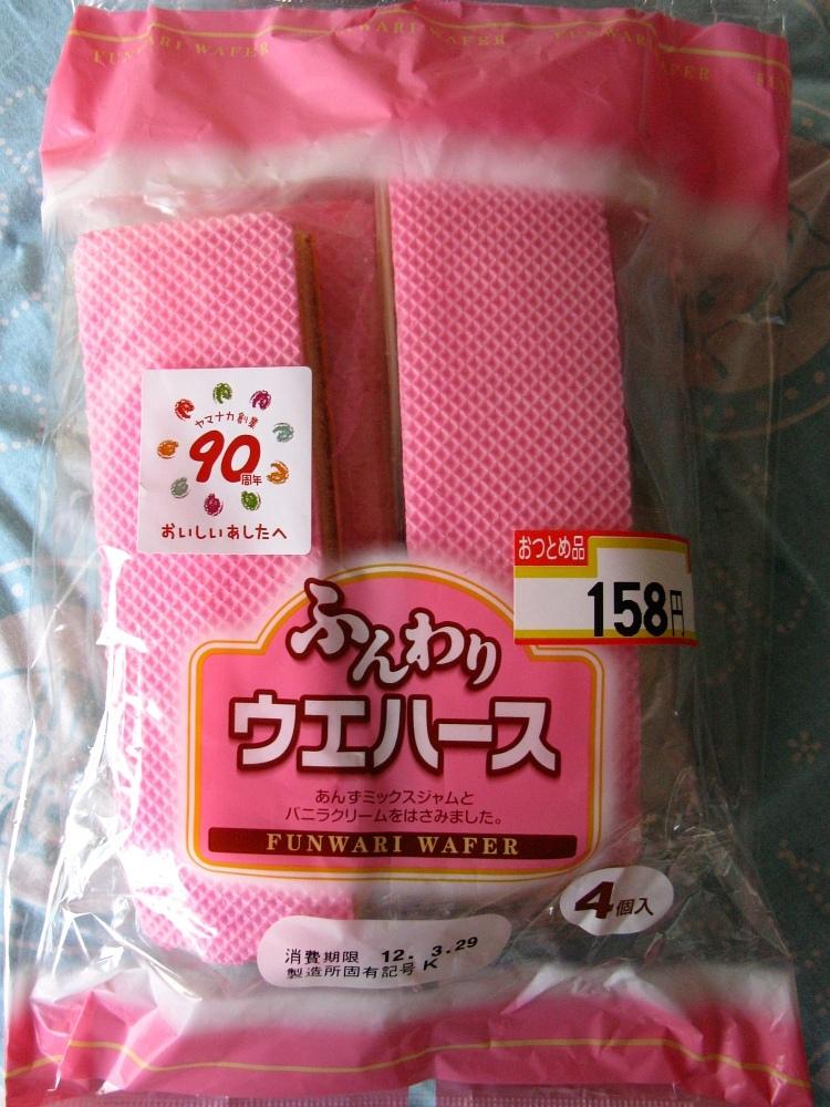 2012_03_29 敷島製パン ふんわりウエハース03