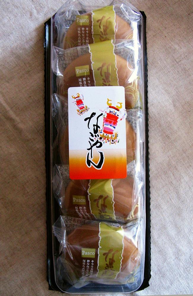 2013_09_22 敷島製パン なごやん03
