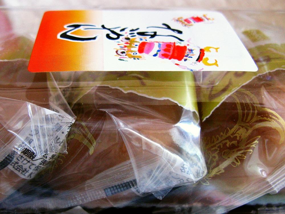 2013_09_22 敷島製パン なごやん05