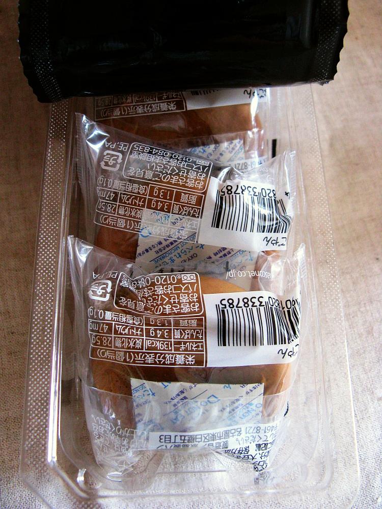 2013_09_22 敷島製パン なごやん06