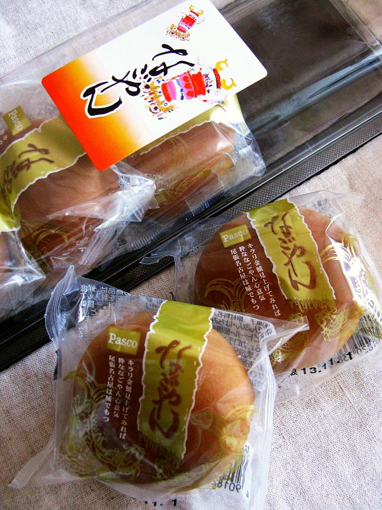 2013_09_22 敷島製パン なごやん07