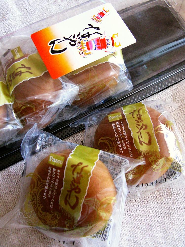 2013_09_22 敷島製パン なごやん08