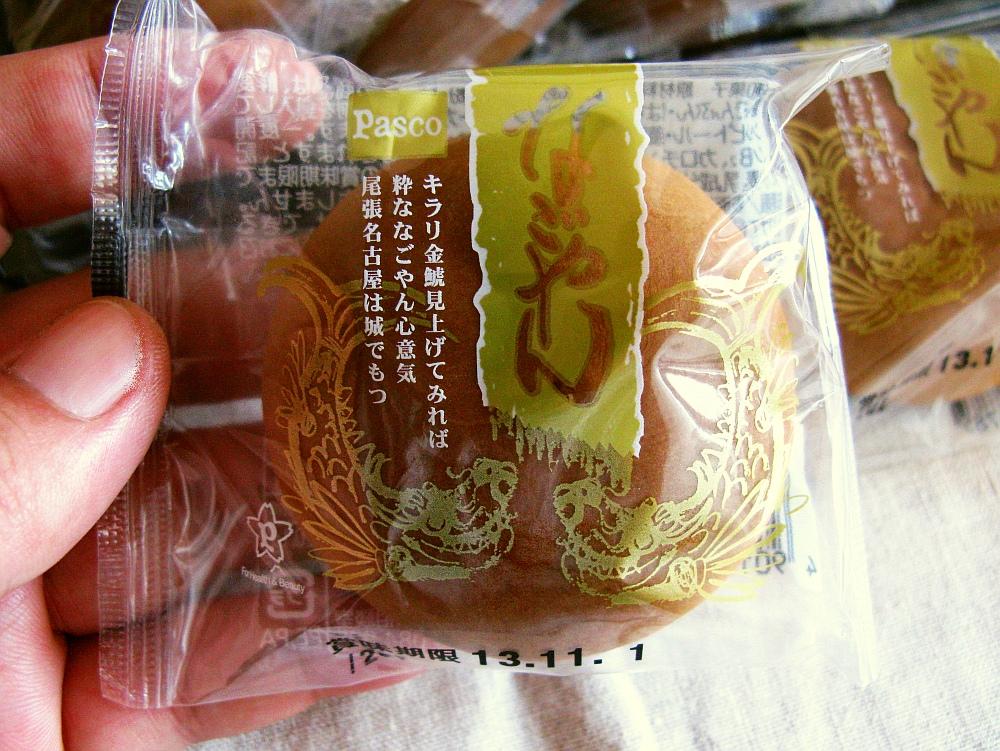 2013_09_22 敷島製パン なごやん09
