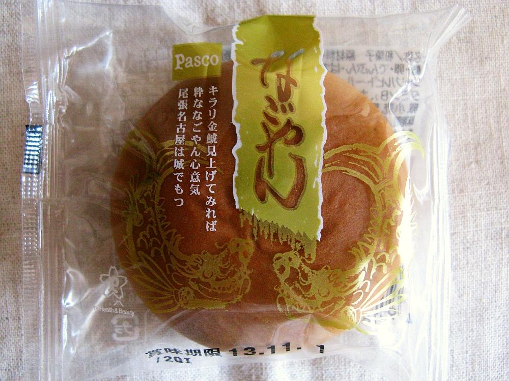 2013_09_22 敷島製パン なごやん11