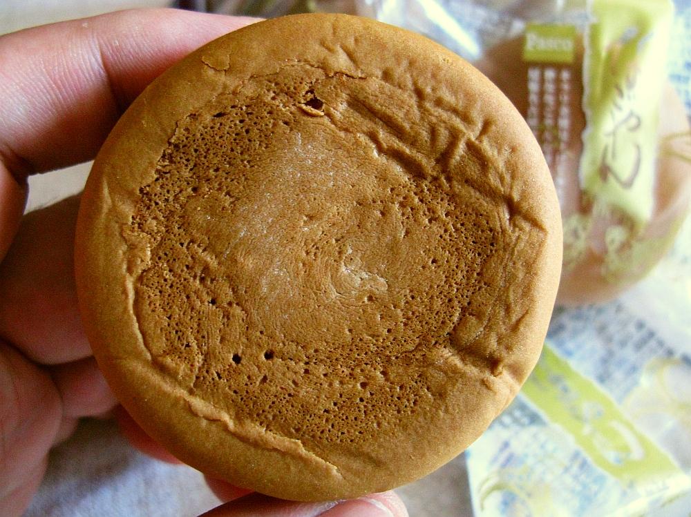 2013_09_22 敷島製パン なごやん13