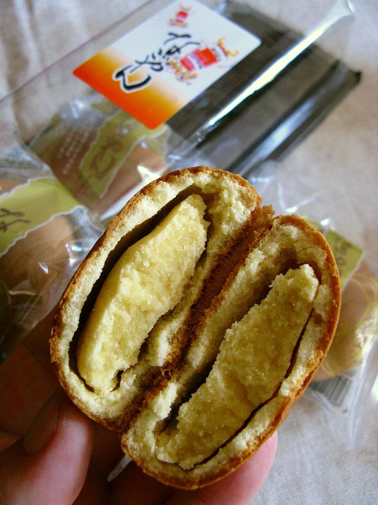 2013_09_22 敷島製パン なごやん15