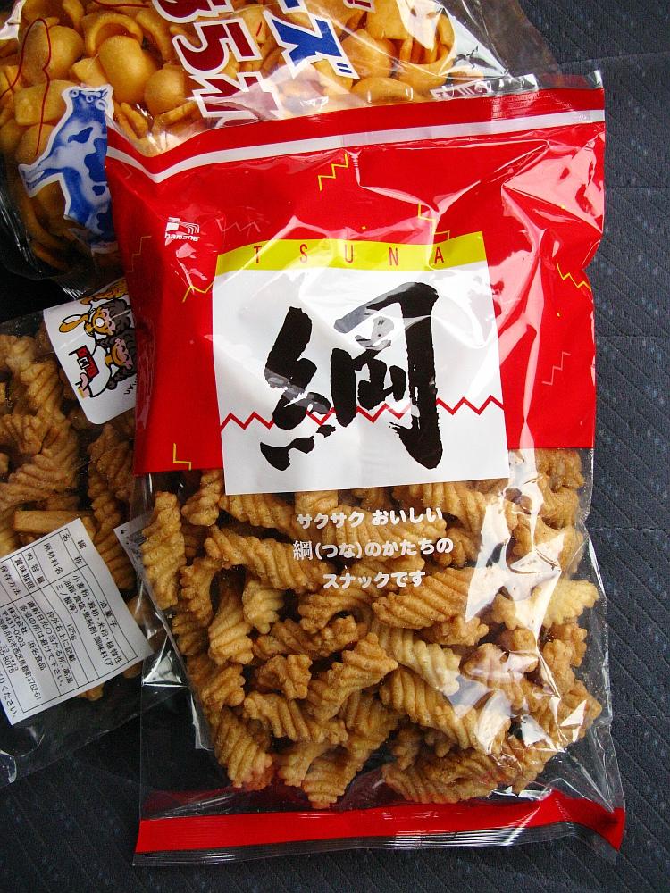 2015_09_05 浜名食品 TSUNA 綱(油菓子)02