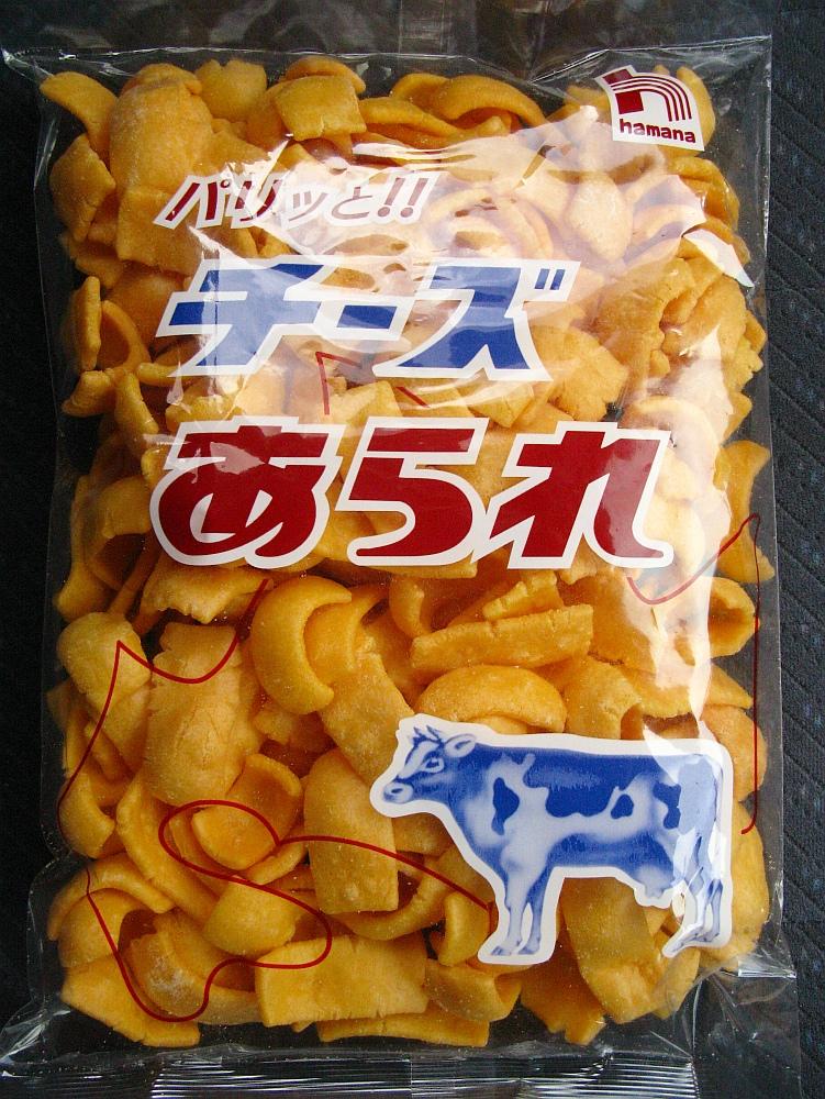 2015_09_05浜名食品:チーズあられ(アブヤス) (1)
