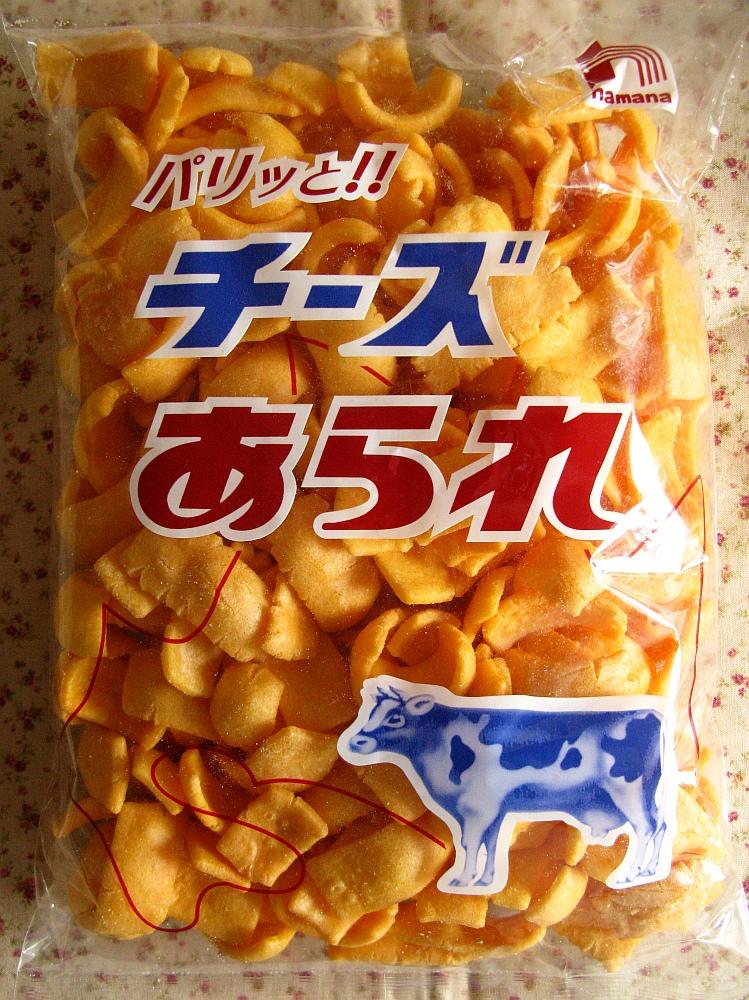 2015_09_12浜名食品:チーズあられ (2)