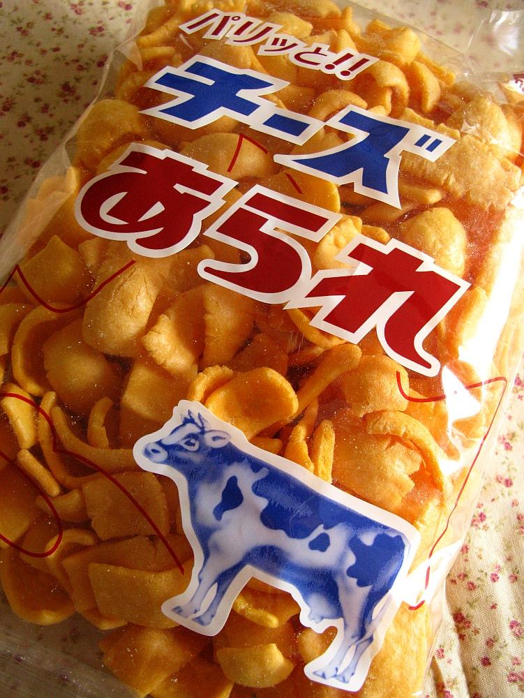 2015_09_12浜名食品:チーズあられ (4)