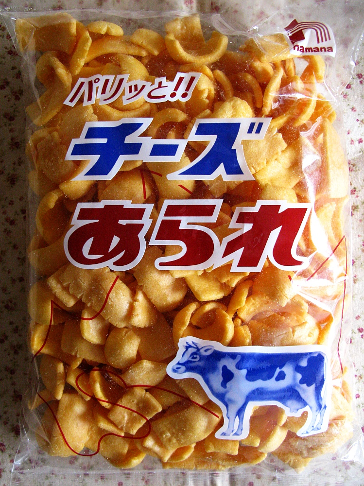 2015_09_12浜名食品:チーズあられ (1)
