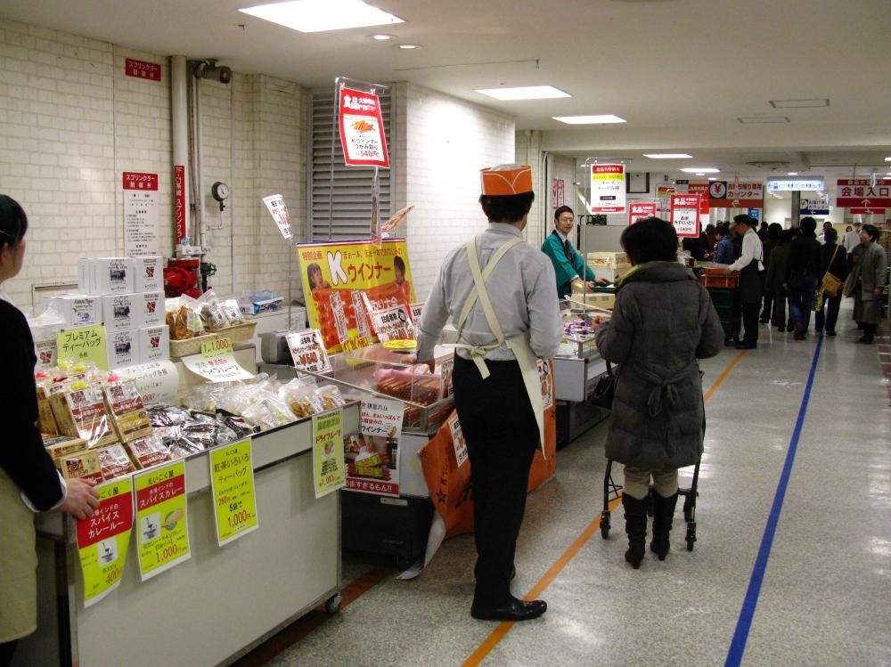 2015_02_28 松坂屋大食品市 鎌倉ハムKウインナーつかみ取り02