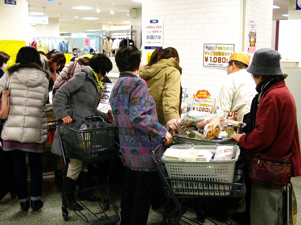 2015_02_28 松坂屋大食品市 鎌倉ハムKウインナーつかみ取り08