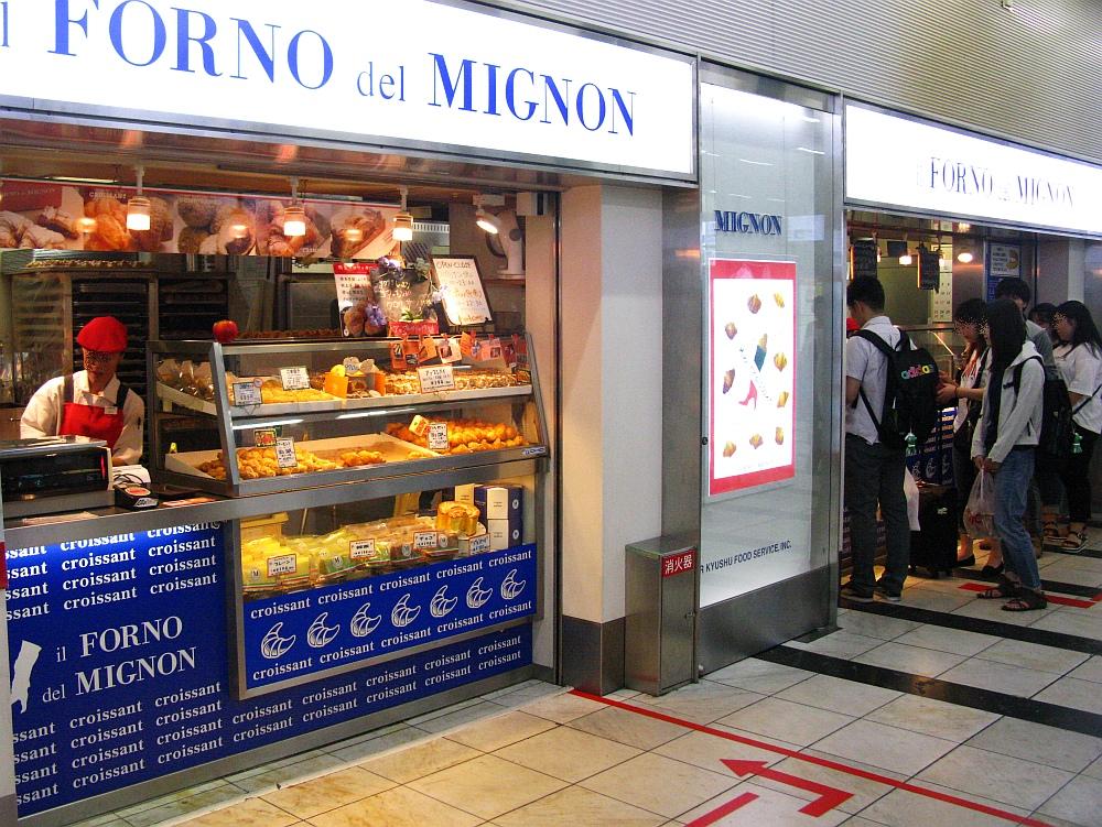 2017_07_01博多:il FORNO MIGNON ミニヨン博多チョコクロワッサン09
