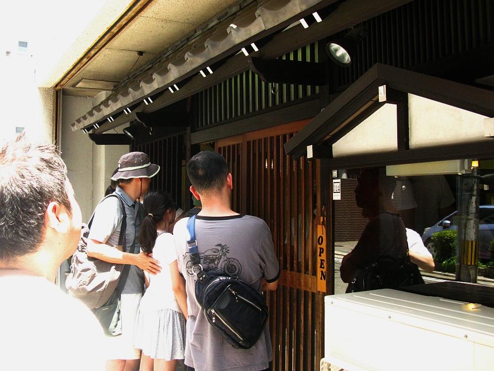 2017_07_01博多:うどん平10