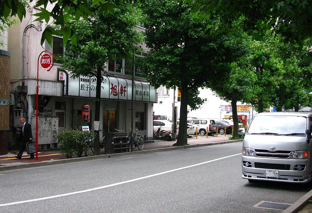 2017_07_01博多:餃子の店 旭軒 駅前本店05