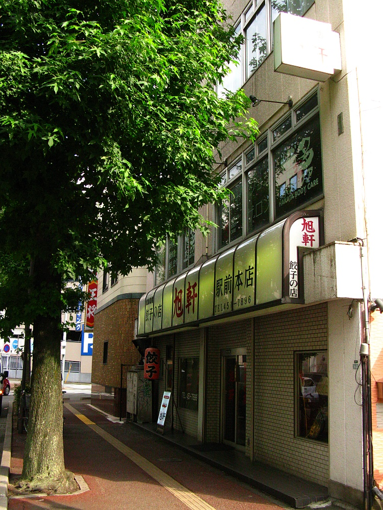2017_07_01博多:餃子の店 旭軒 駅前本店06