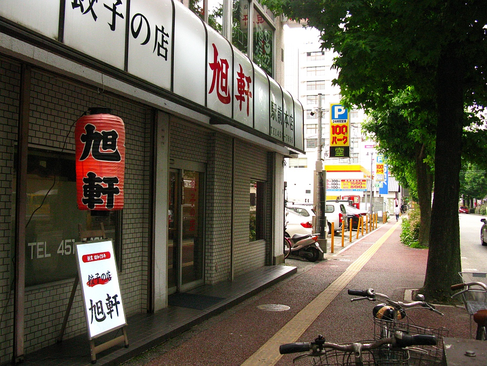 2017_07_01博多:餃子の店 旭軒 駅前本店09