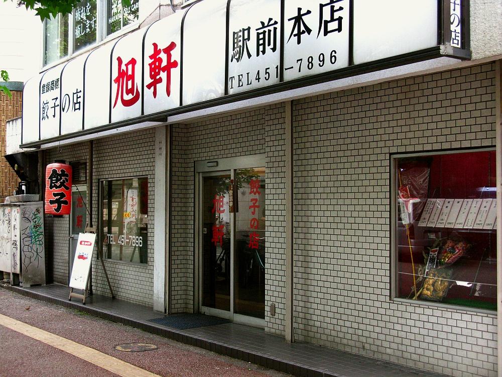 2017_07_01博多:餃子の店 旭軒 駅前本店10