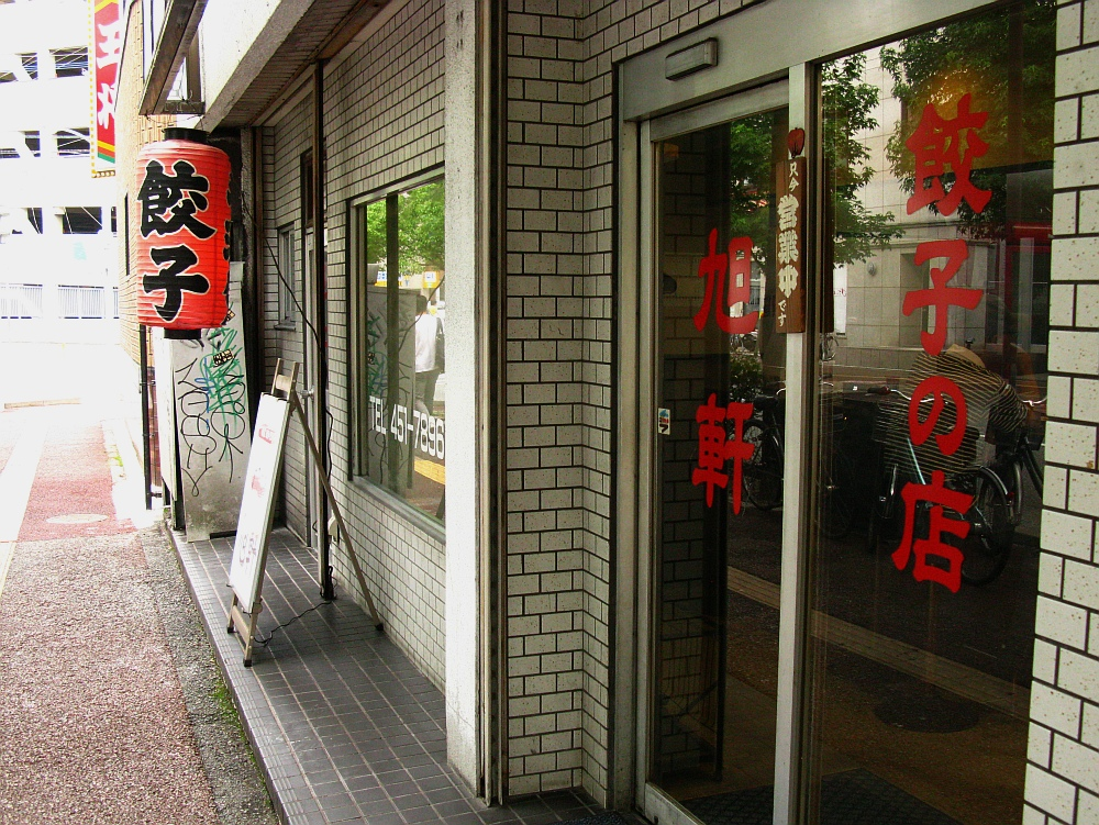 2017_07_01博多:餃子の店 旭軒 駅前本店11