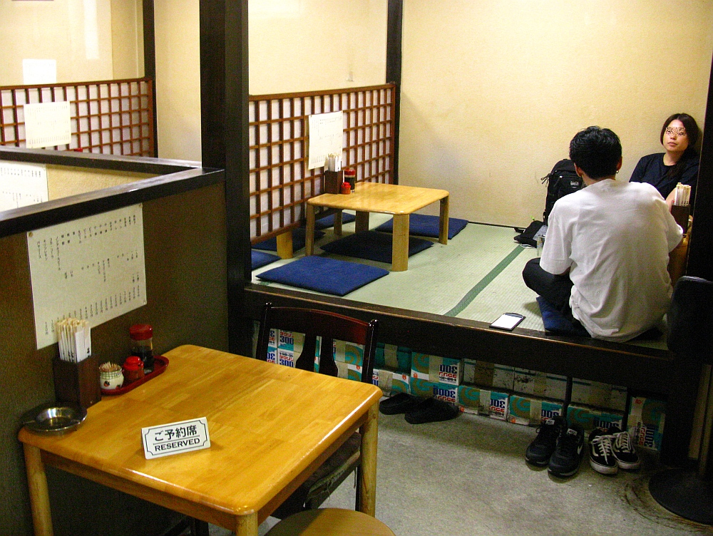2017_07_01博多:餃子の店 旭軒 駅前本店16